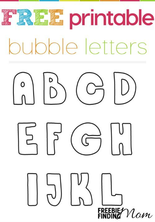 Free Printable Bubble Letters Freebies Pinterest Bubble
