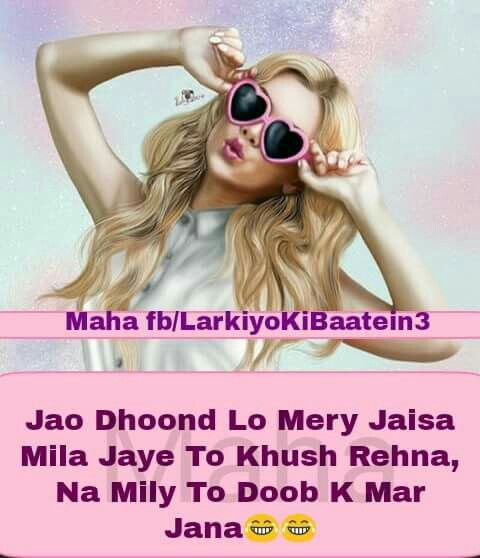 I m the only one   girlish fact   Pinterest   Attitude, Hindi ...