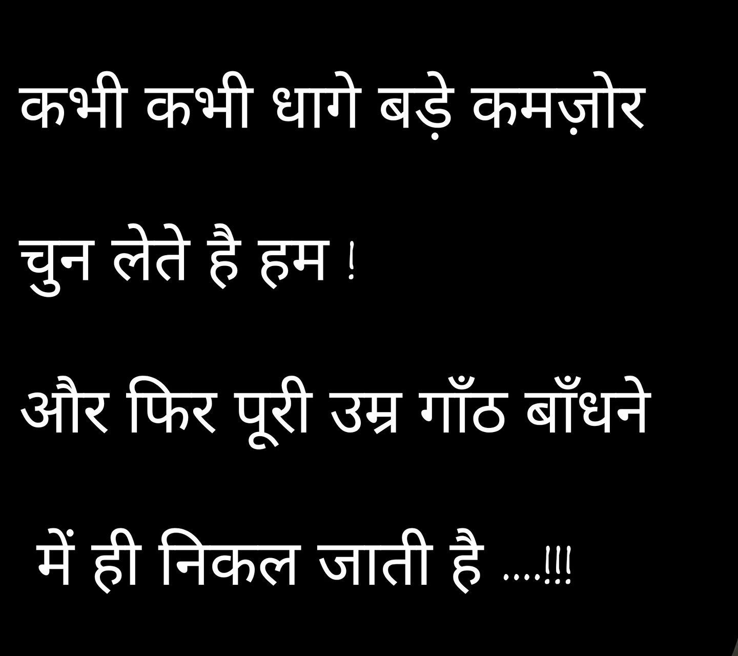 Motivational Quotes After Break Up In Hindi