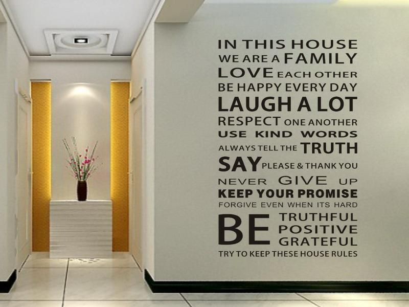 house rules modren romantic wall word art stickers-cool way to do family  rules
