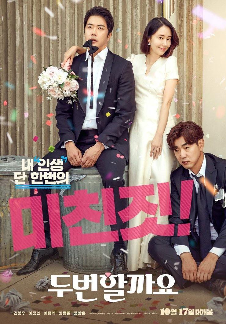 Sinopsis Love, Again Kisah Komedi Romantis dari Dua