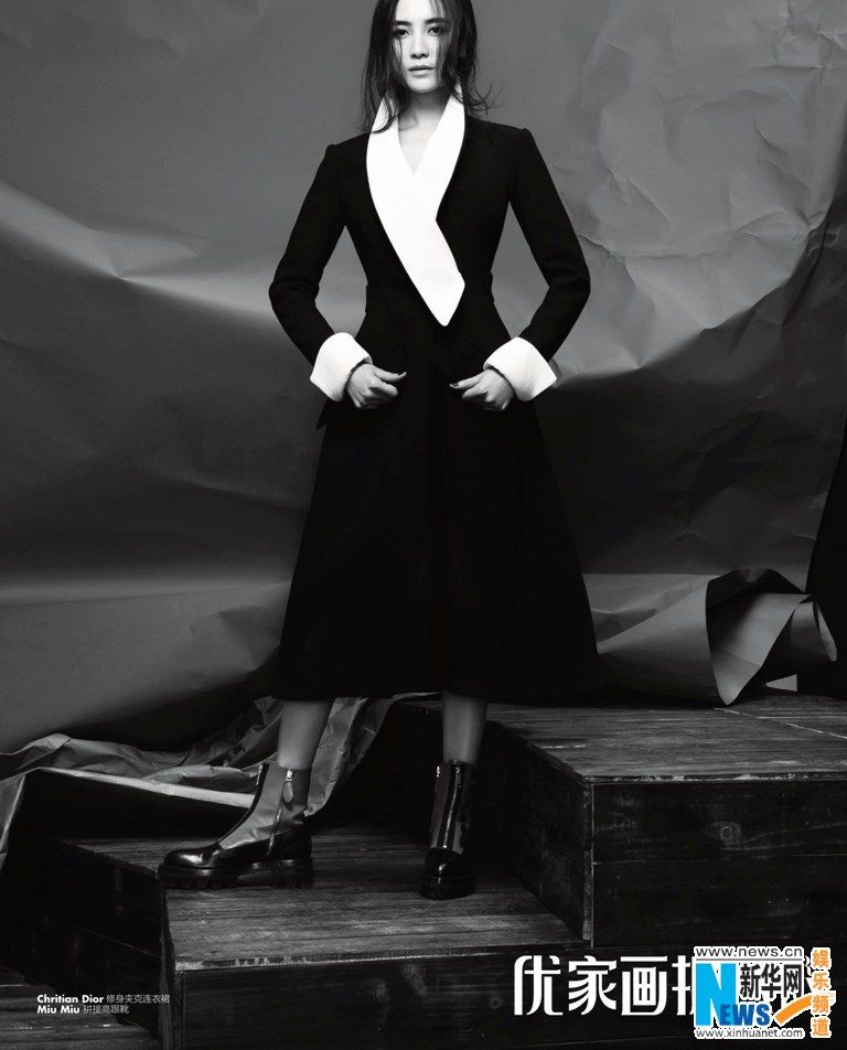 Chinese actress Song Jia