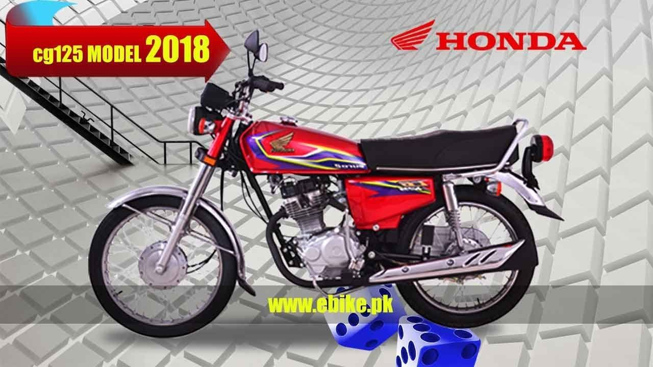 Honda 125 New Model 2018 Price In Pakistan Red Color With Pic Sound Honda 125 Honda Cg125 Honda