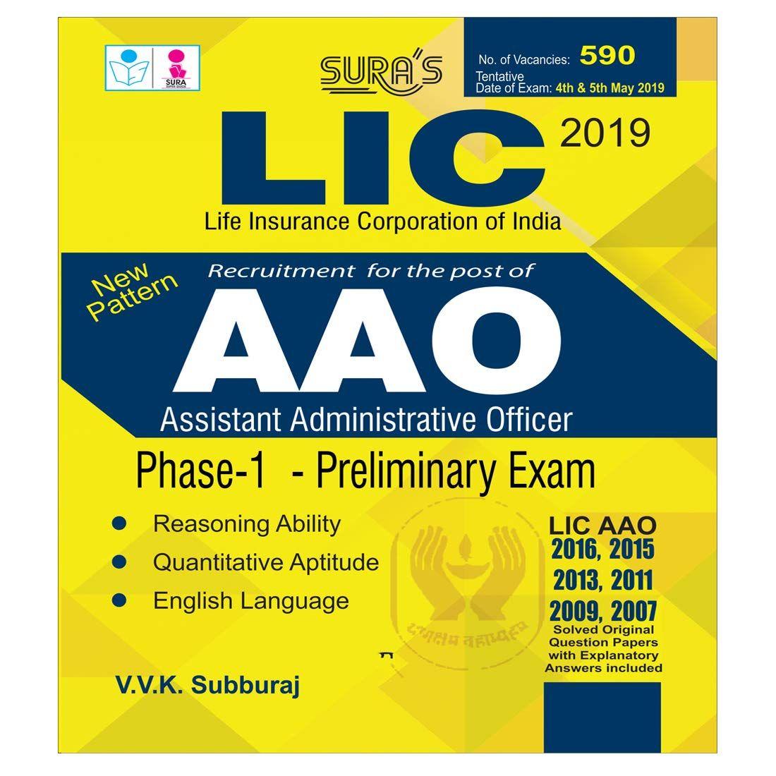 Lic Assistant Administrative Office Preliminary Exam Books Lic Aao
