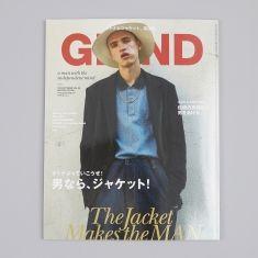 Grind Magazine - Vol.56 Oct 2015