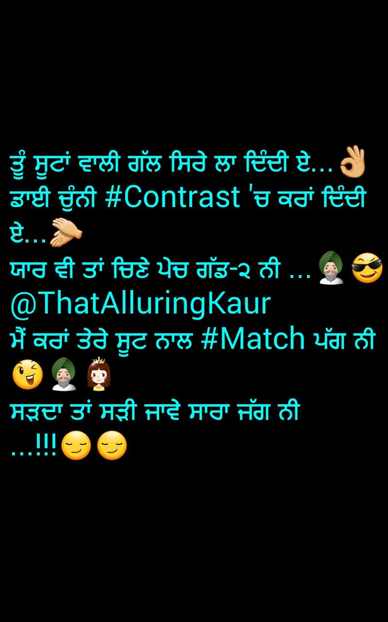 Punjabi Quotes  #fun #rohb #attitude #jatt #desi #taur #kaim