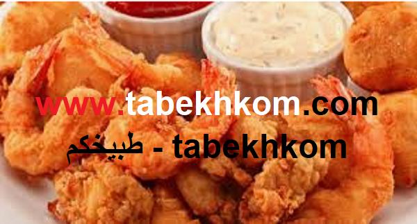 طريقة عمل الجمبري المقلي Food Fried Shrimp Fries