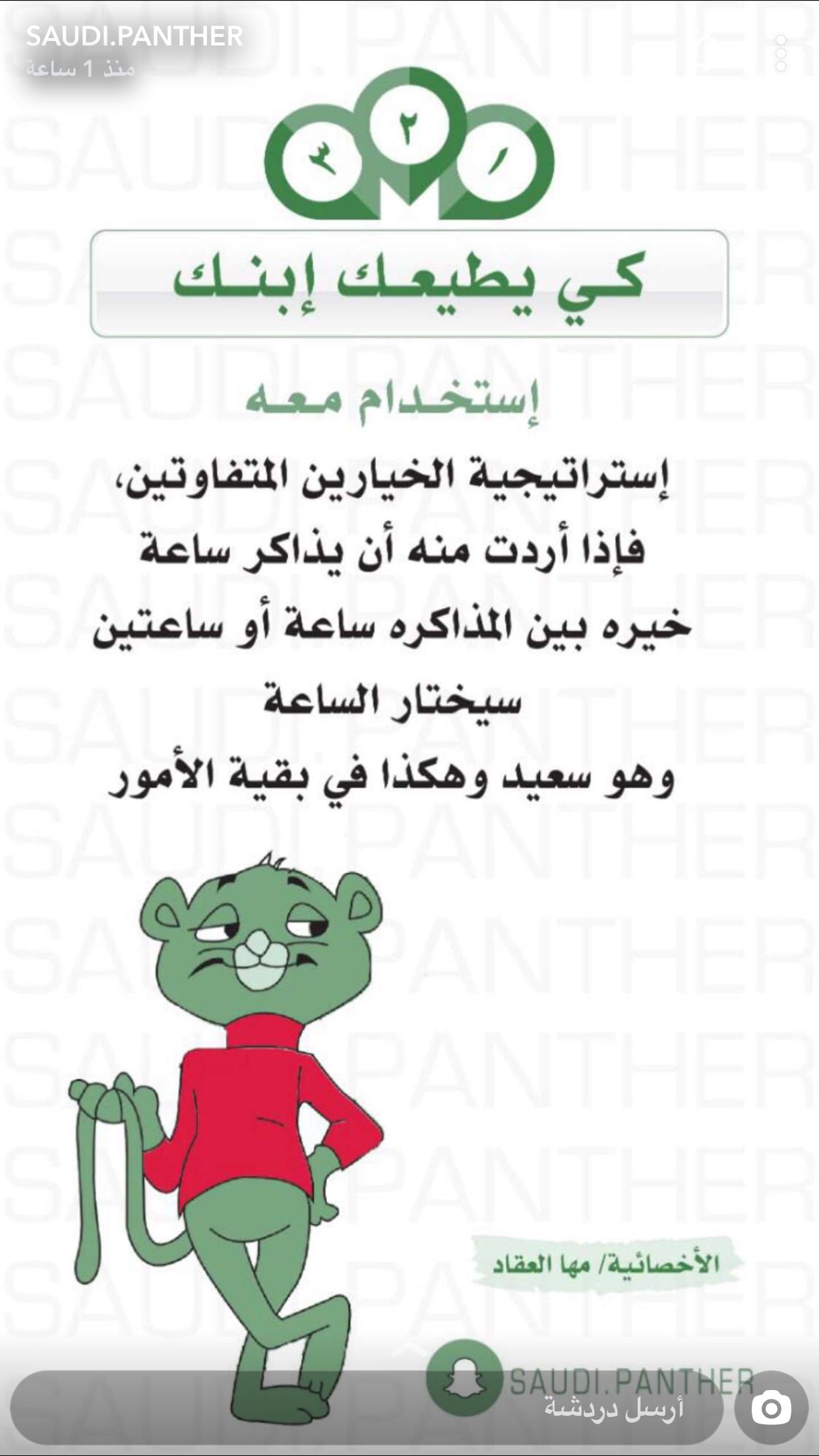Pin By Zinouwassim On Baby Baby Education Kids Education Kids Behavior