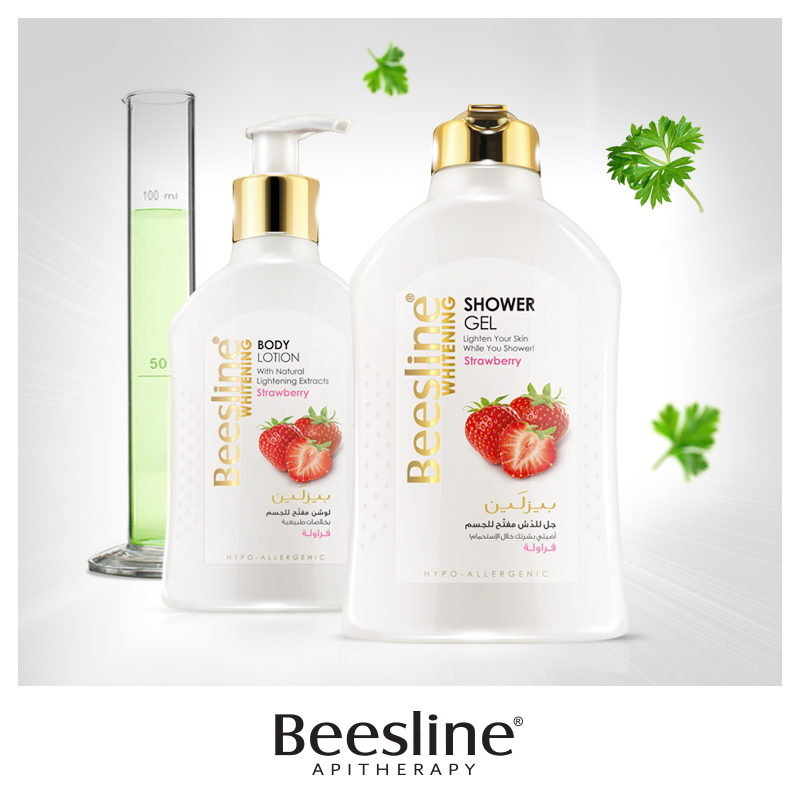 هل تعلم أن البقدونس هو مفتح فعال للبشرة فهو مضاد للأكسدة ويحمي البشرة من الأشعة ما فوق البنفسجية فيمنع ظهور التجا Active Ingredient Shower Gel Shampoo Bottle
