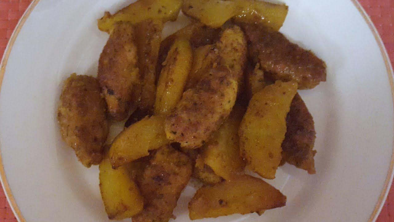 أسهل صينية دجاج بالبطاطس في الفرن وجبة عشاء سريعة Tunisian Food Food And Drink Recipes