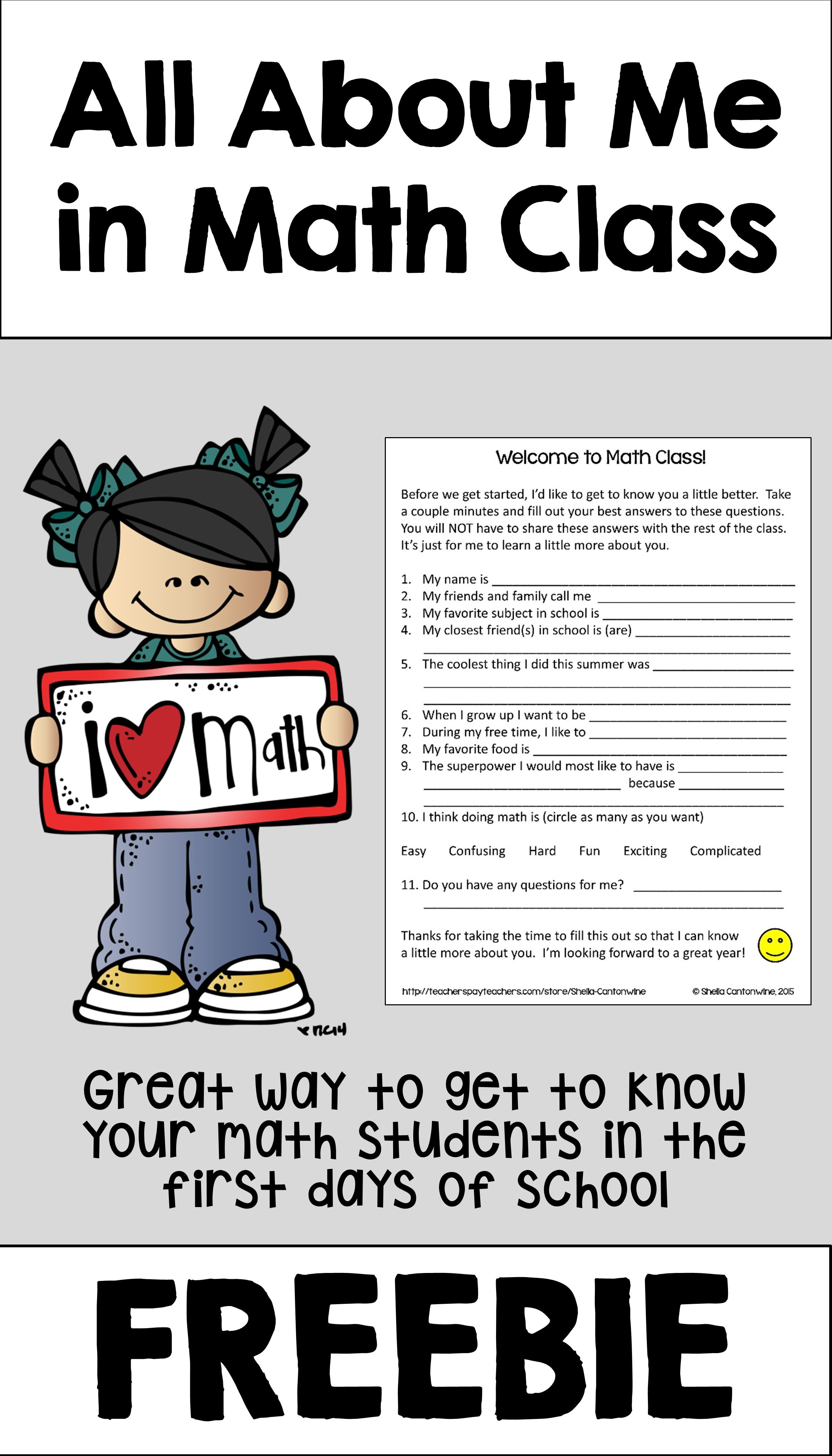 All About Me In Math Class Free Worksheet