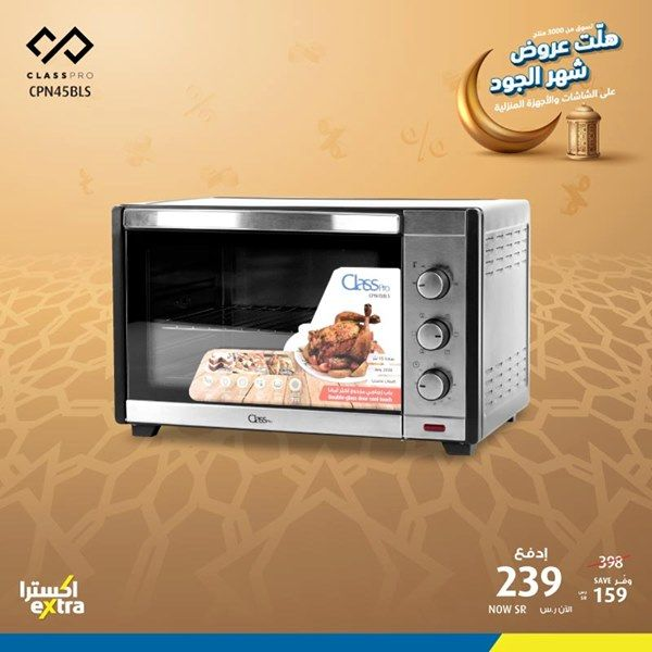 Pin By Soouq Sudia On عروض اكسترا Toaster Oven Toaster Appliances