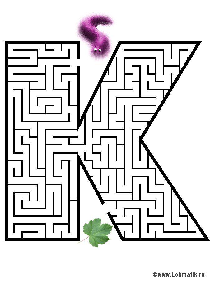 Pin by Satin Lenta on лабиринты | Pinterest | Maze, Maze puzzles and ...