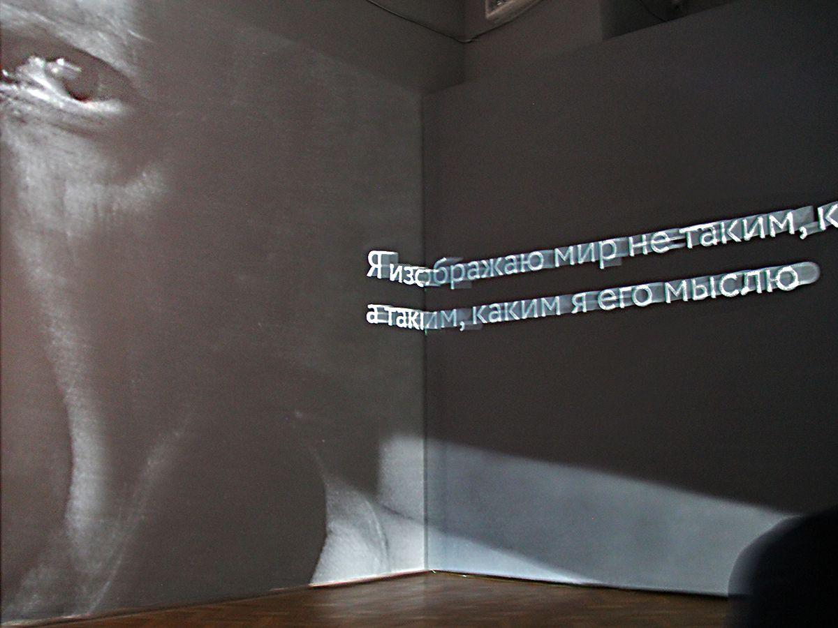 Я отображаю мир не таким, каким я его вижу, а таким, каким я его мыслю. Пабло Пикассо