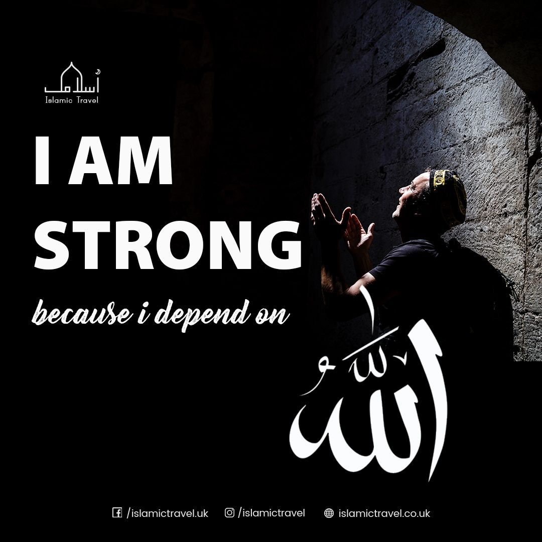 He Who Gives Everything We Ask For With Images Islamic Love