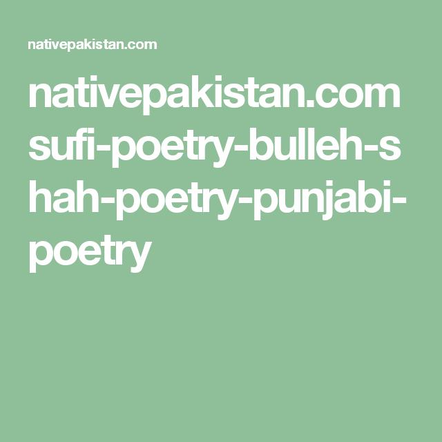Nativepakistan sufi poetry bulleh shah poetry punjabi poetry nativepakistan sufi poetry bulleh shah poetry punjabi poetry malvernweather Choice Image
