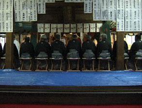 movie image ,  [ ono ] is name of town in Kanazawa, Japan