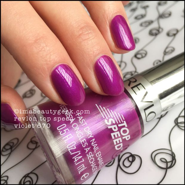Revlon Top Speed Violet 670 | Nail Polish. My digits - in yer face ...
