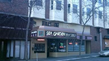 Sea Garden Great Chinese Food Mainly Chinese Crowd The Sui Kau
