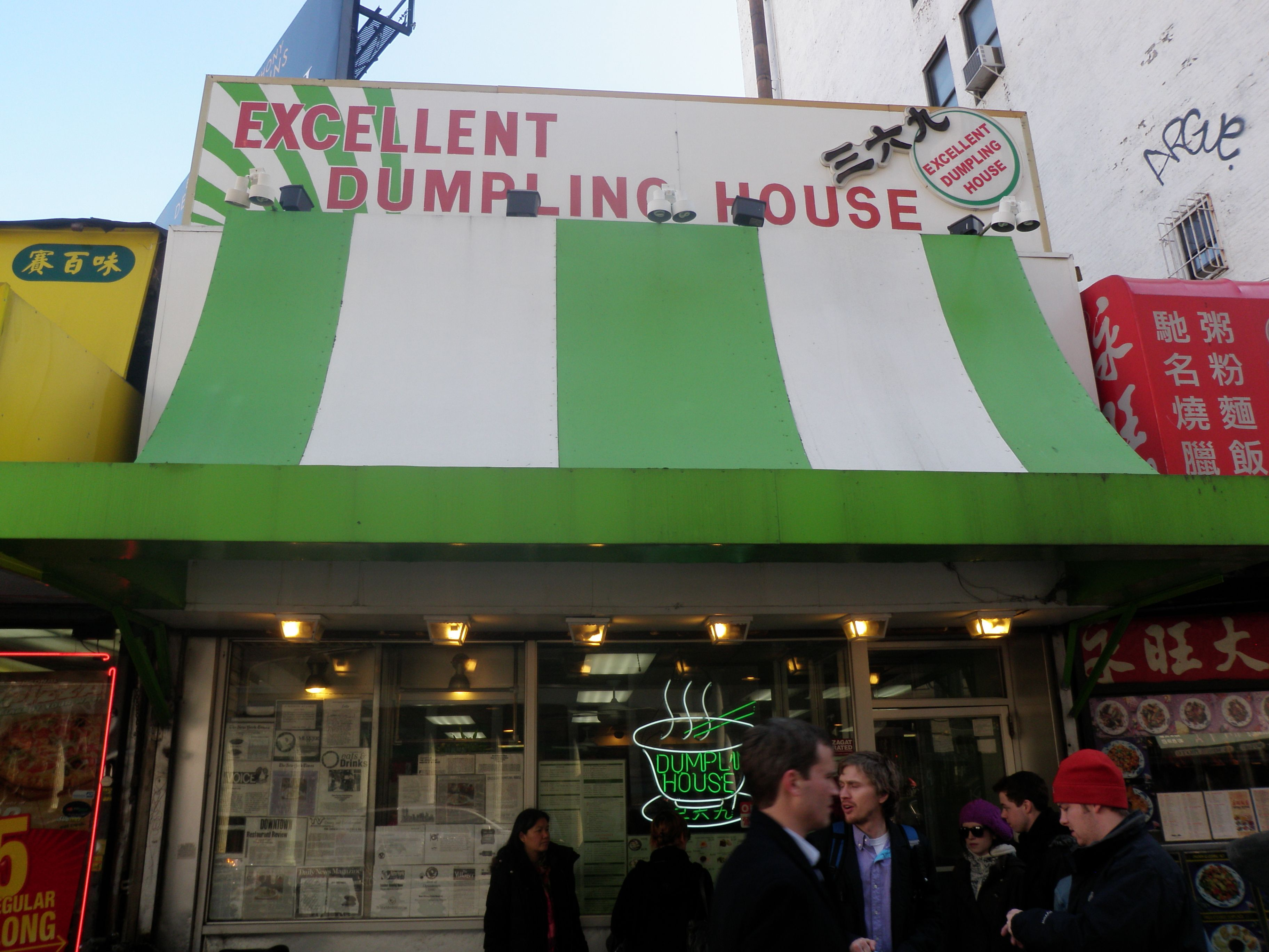 Excellent Dumpling House In China Town Nyc Amazing Chinatown Nyc Nyc Dumpling
