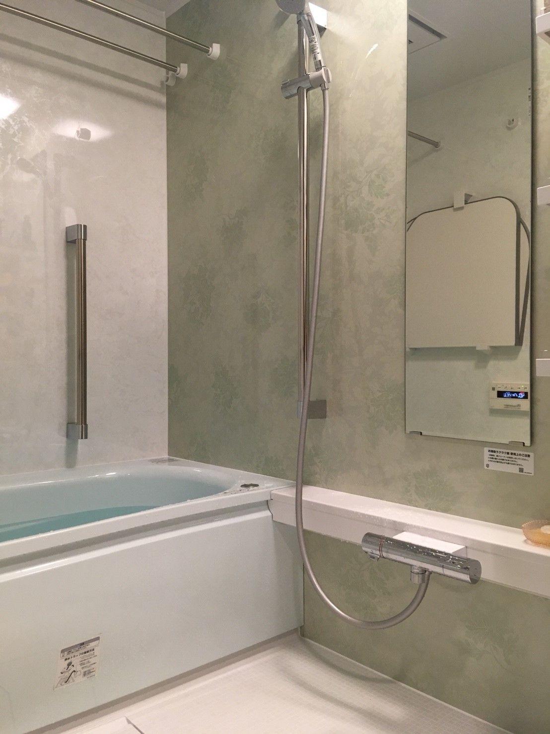 お風呂のサイズアップ Toto Wg 1317サイズ 浴室 インテリア 風呂