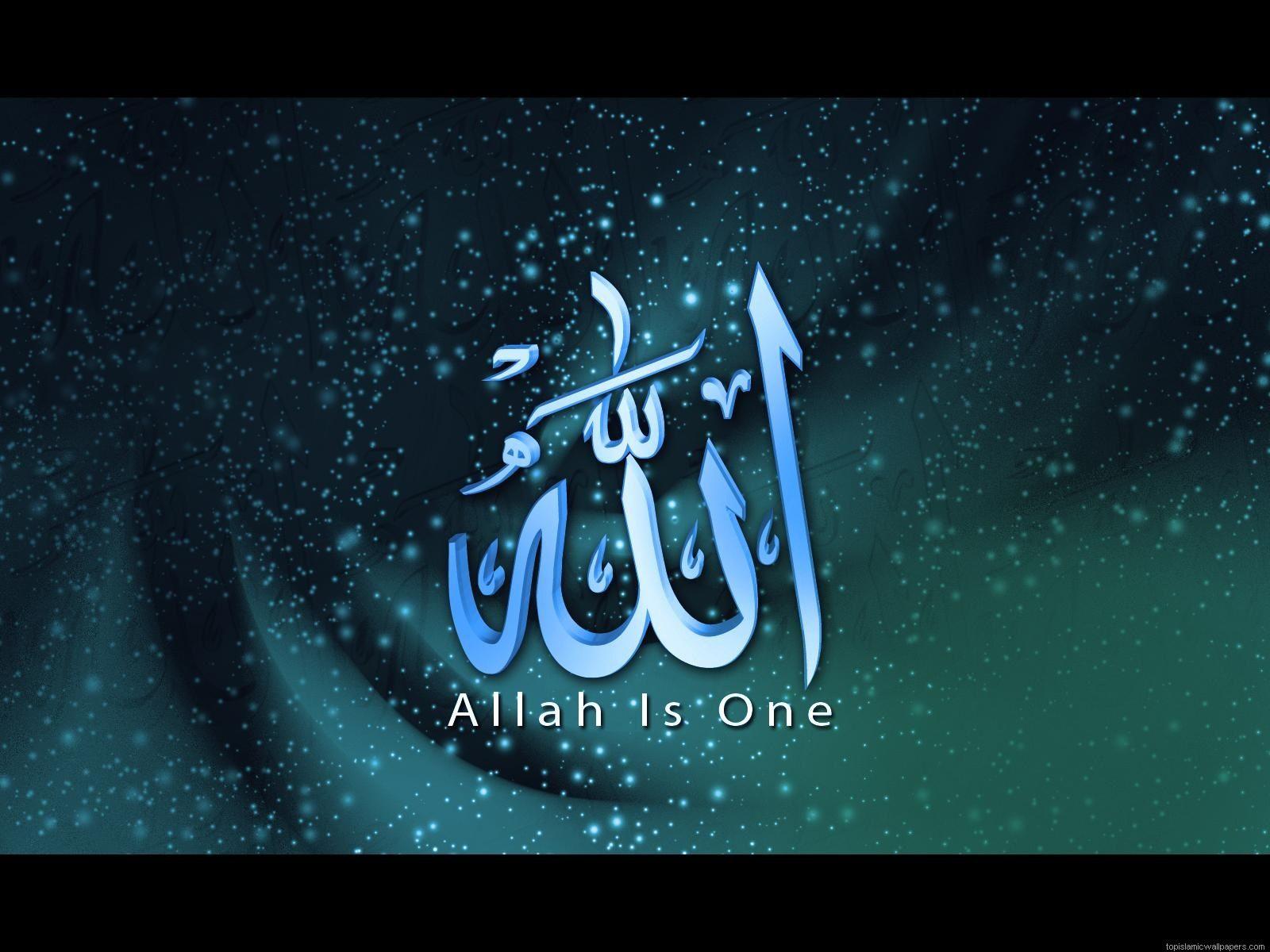 Best Wallpaper Name Arabic - 67a92f808b6ae2673dda6c69b3ca0798  2018_776291.jpg