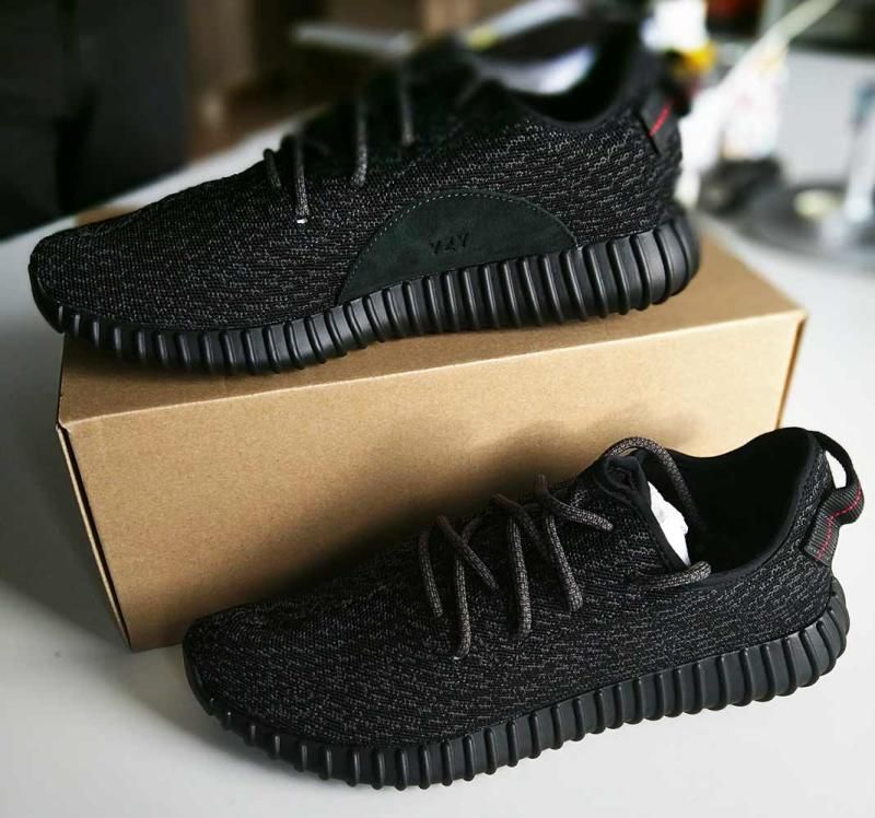 adidas yeezy real