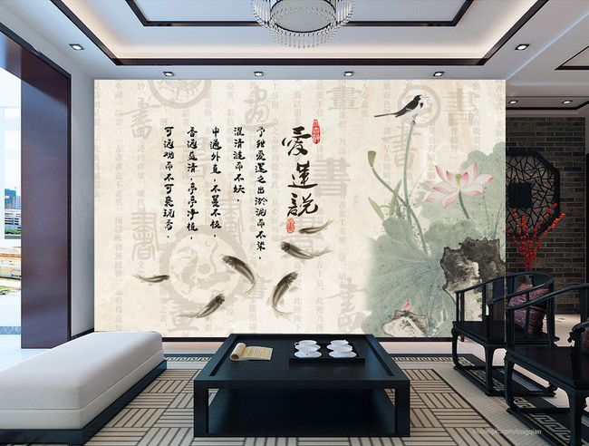 latest papier peint tapisserie asiatique zen avec les lotus et les poissons with poster mural zen. Black Bedroom Furniture Sets. Home Design Ideas