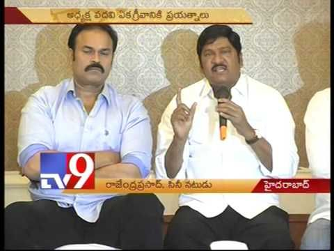 Rajendra Prasad Vs Jayasudha For Maa President Baseball Cards Presidents Youtube