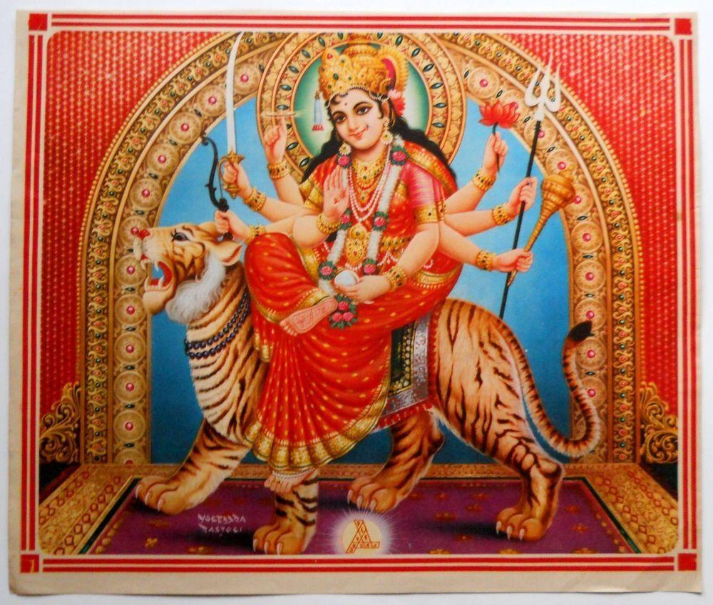India vintage calendar print hindu goddess sherawali maa with lion gngp793