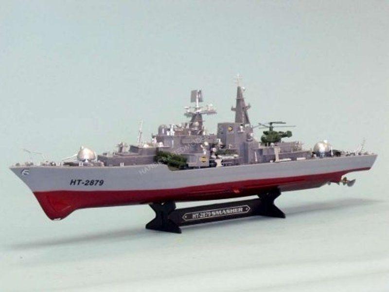 Smasher Destroyer Warship 1/115 RC 31