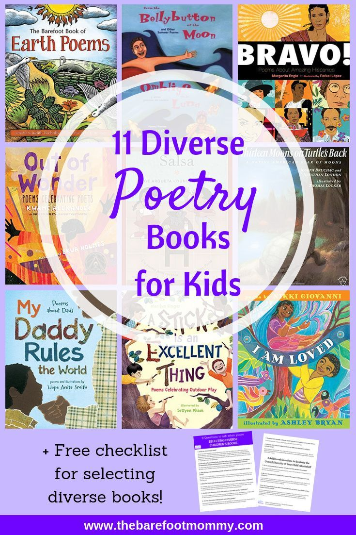 11 Diverse Poetry Books for Kids - The Barefoot Mommy