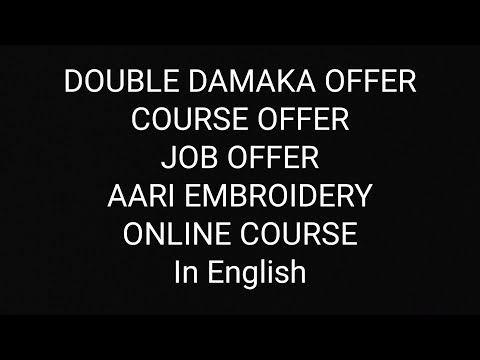 #AariEmbroidery #OnlineClass #MegaBumberOffer #JobOffer #English - YouTube