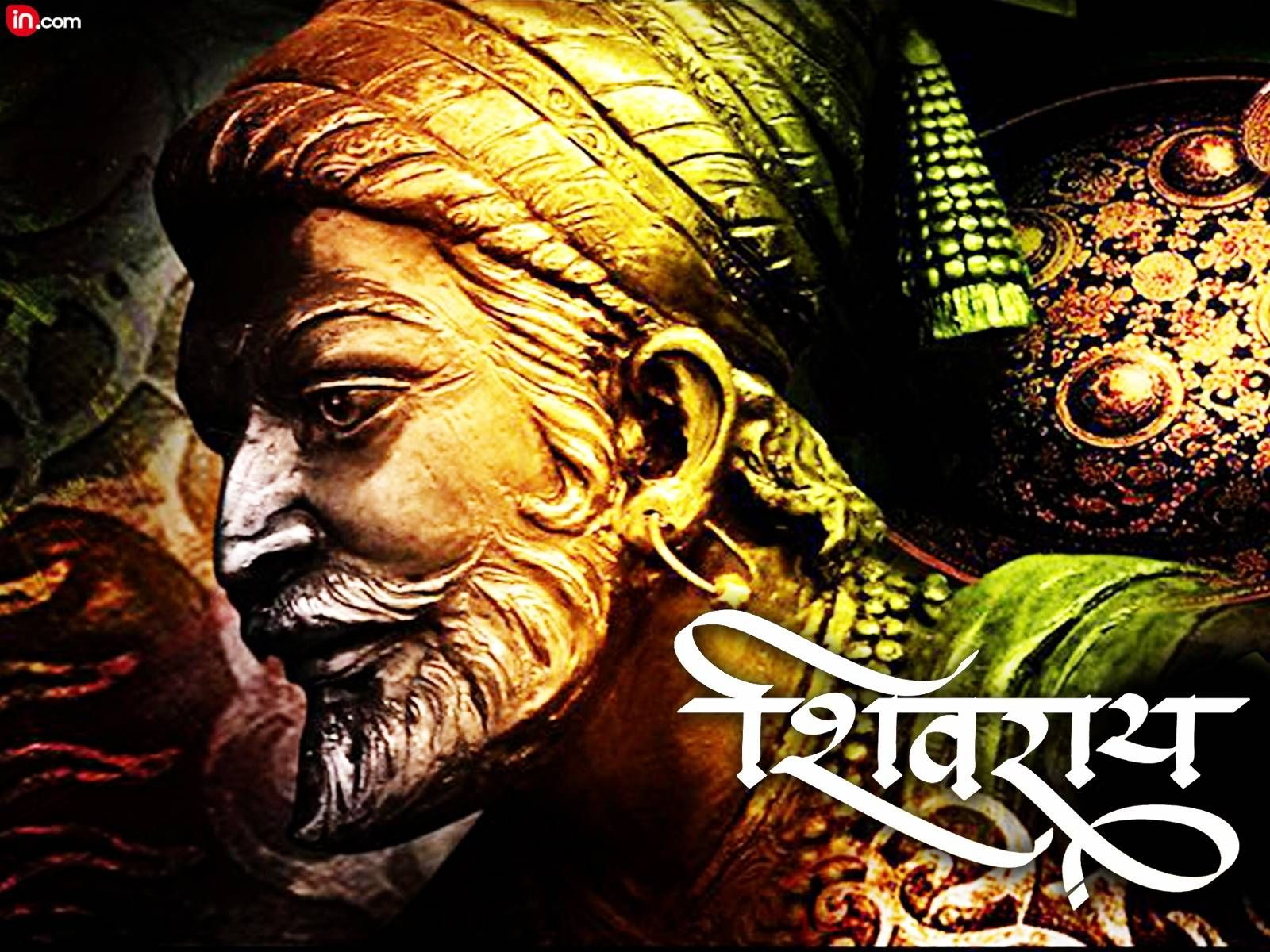 Hd wallpaper shivaji maharaj - Vishal