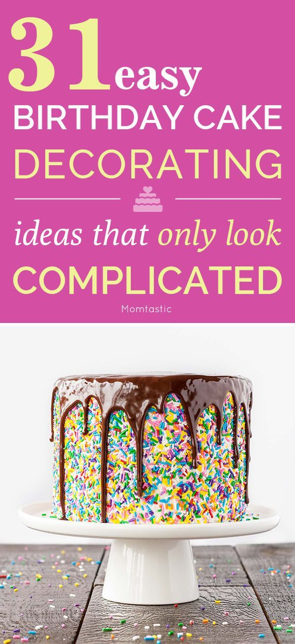 Terrific 41 Easy Birthday Cake Decorating Ideas That Only Look Complicated Funny Birthday Cards Online Elaedamsfinfo