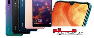 ﺍﻓﻀﻞ ﻫﻮﺍﺗﻒ ﻫﻮﺍﻭﻱ ﻟﻌﺎﻡ 2021 Best Huawei Phones Huawei Phones Phone Huawei