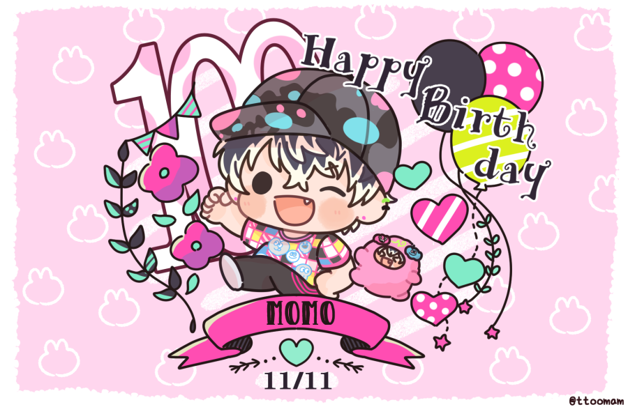 Twitter お誕生日おめでとう おめでとう お誕生日おめでとうございます