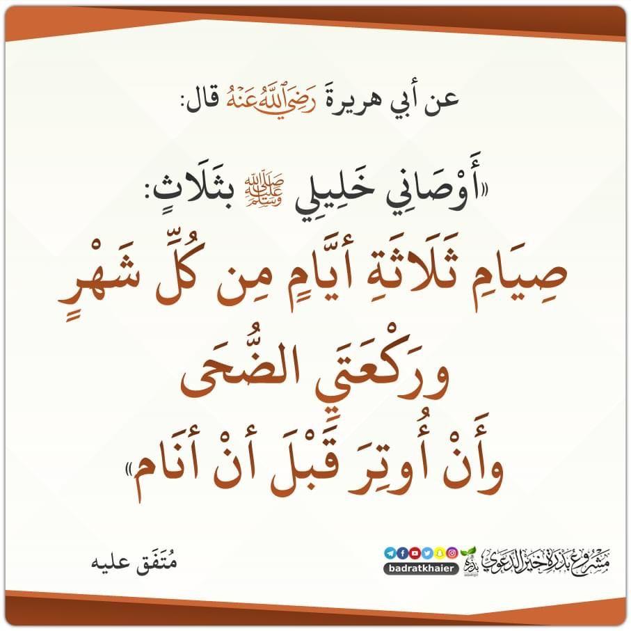 Pin By Zakiya Al Riyami On معلومات مهمة Islam Facts Islamic Images Arabic Quotes