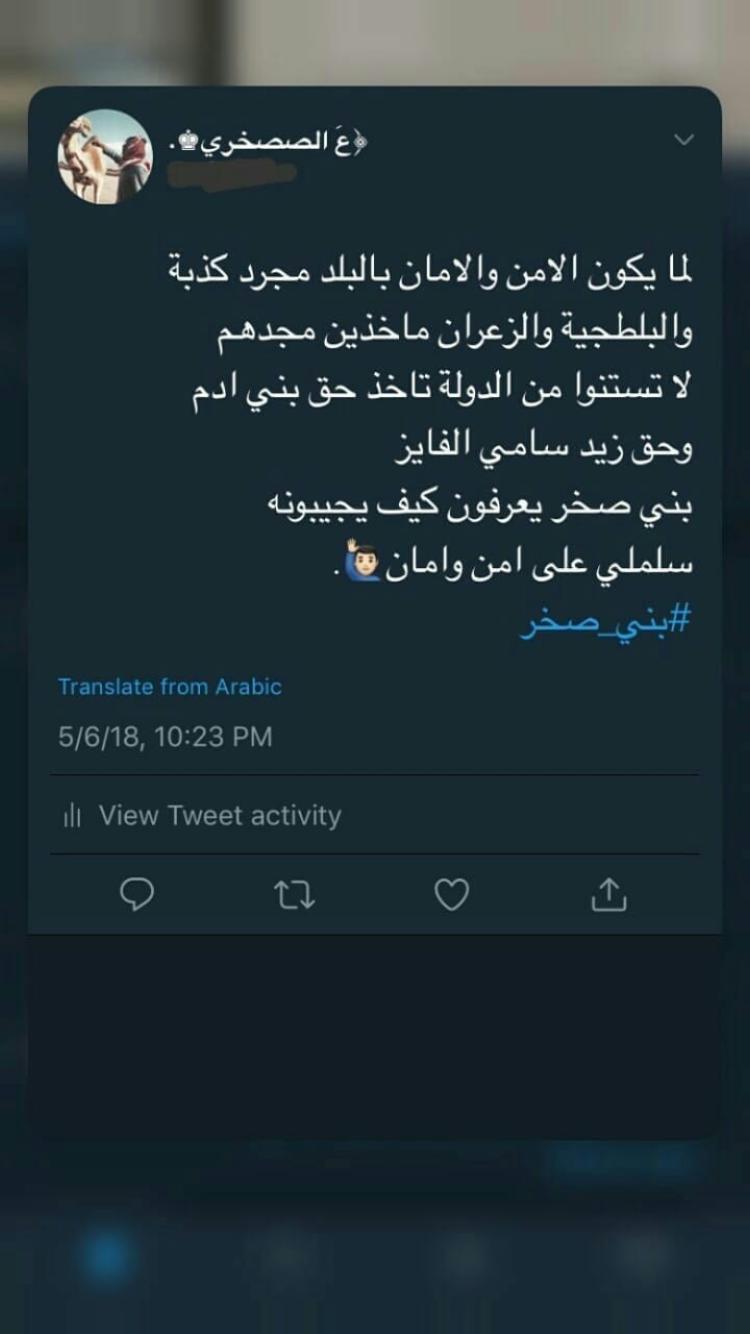 بني صخر Arabic Language Activities 10 Things
