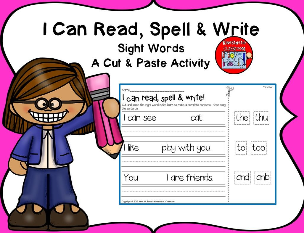 Sight Word Activity Cut And Paste Worksheets For Sight
