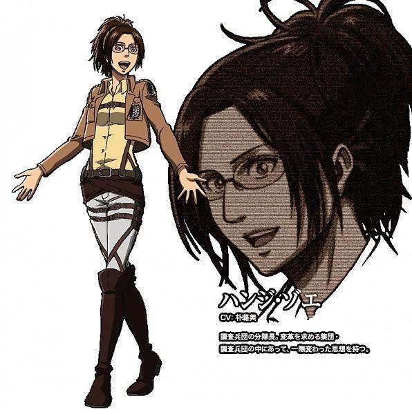 SnK - Hanji Zoe... SHe has such a good figure. I'm jealous.