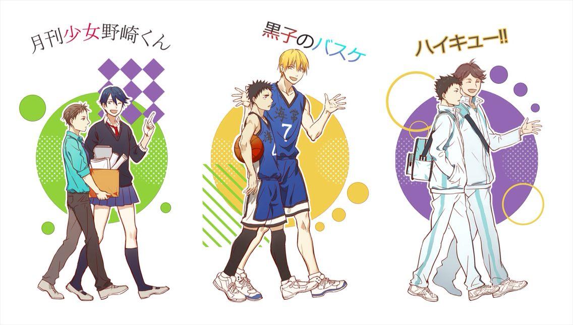 Haikyuu!! (ハイキュー!!), Kuroko's Basketball (黒子のバスケ), & Monthly Girls' Nozaki-kun (月刊少女野崎くん) crossover - Tooru Oikawa & Hajime Iwaizumi, Ryouta Kise & Yukio Kasamatsu, Yuu Kashima & Masayuki Hori :)
