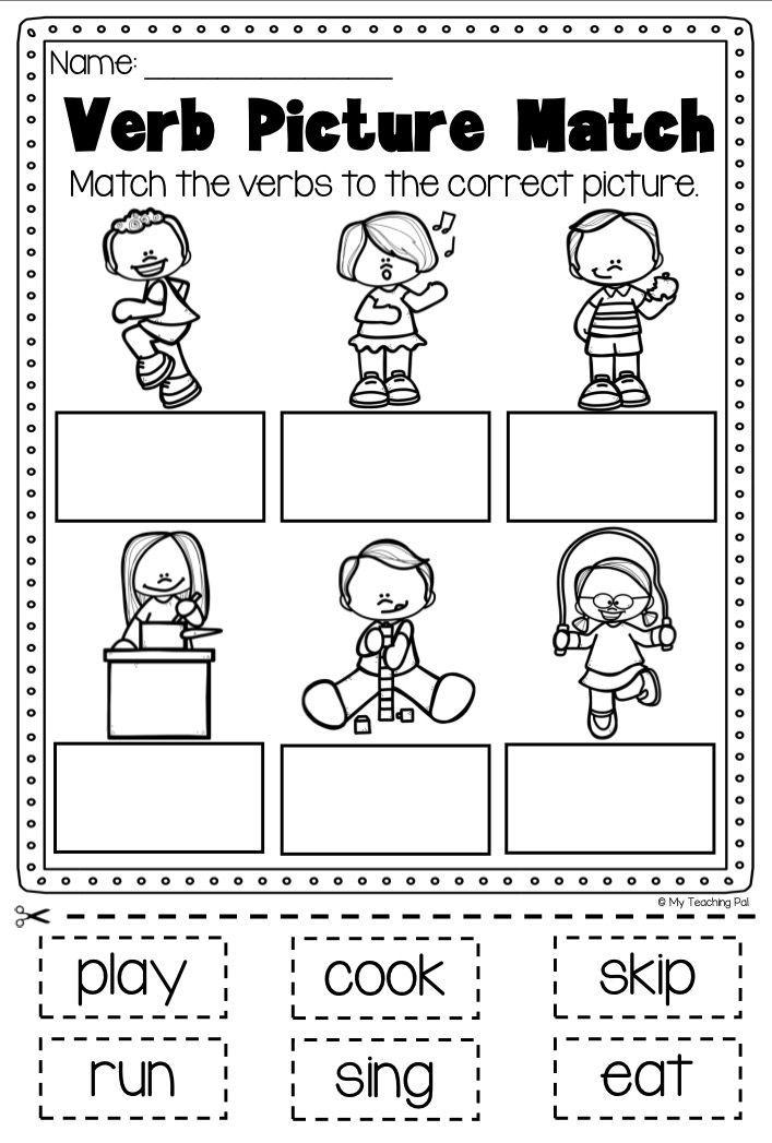 verbs first grade worksheets boxfirepress. Black Bedroom Furniture Sets. Home Design Ideas