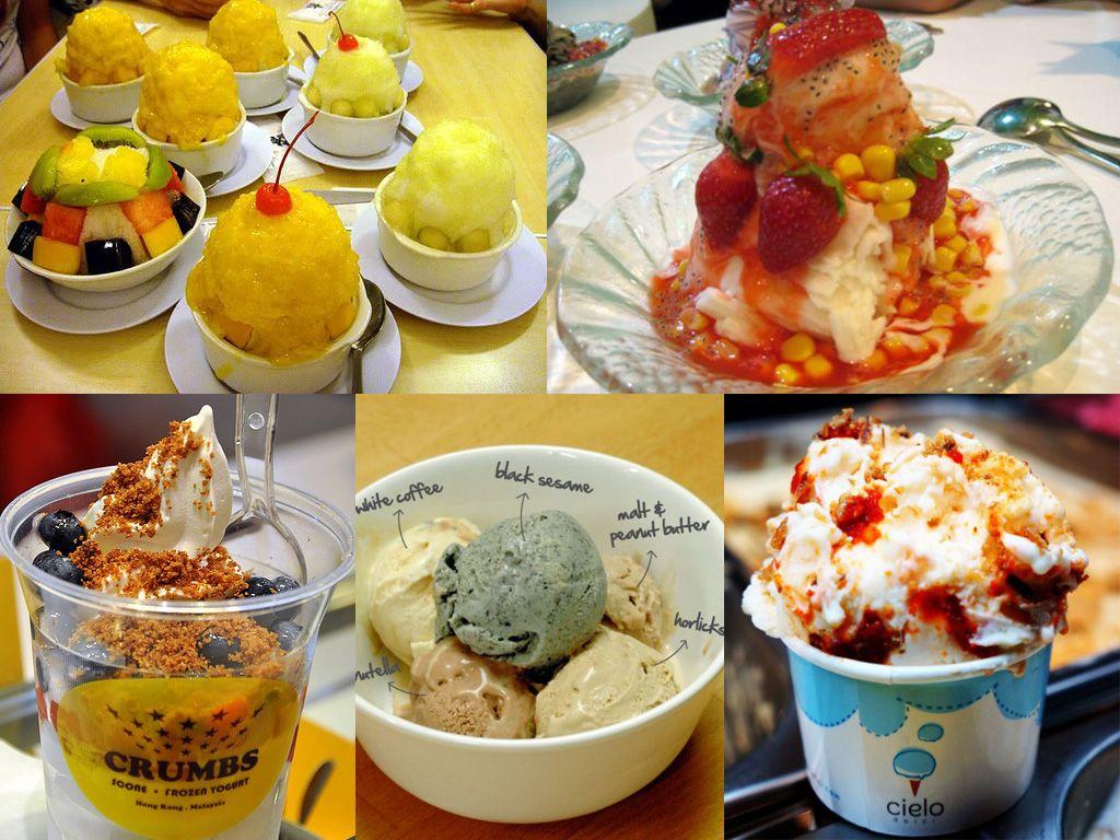吉隆坡12个吃冰好地方