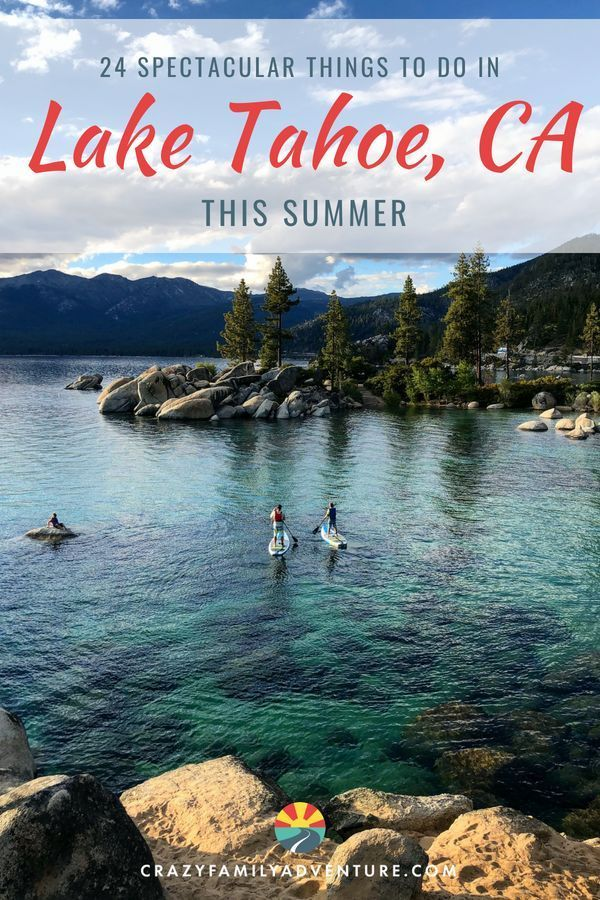 Lake Tahoe is a beautiful place to explore in the summer! From the spectacular lake to the attractions, hiking and beaches. We cover South Tahoe and also the Nevada side and the North Side. Check out 24 things to do in Lake Tahoe this summer on your family vacation. It really is a great travel destination with kids! #LakeTahoe #California #Nevada #LakeTahoeVacation  #familytravel #LakeTahoeBeaches