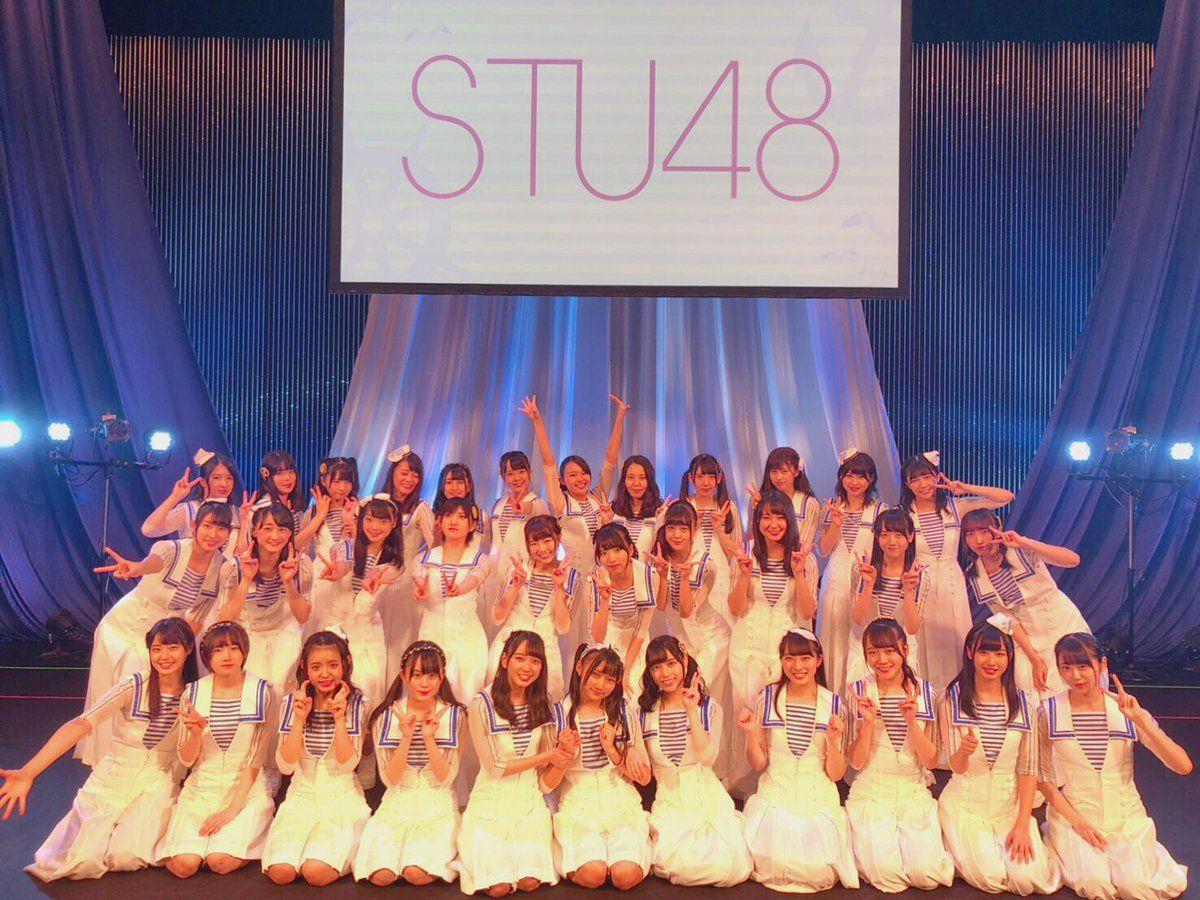 Stu48 2 おしゃれまとめの人気アイデア Pinterest やま 由美子