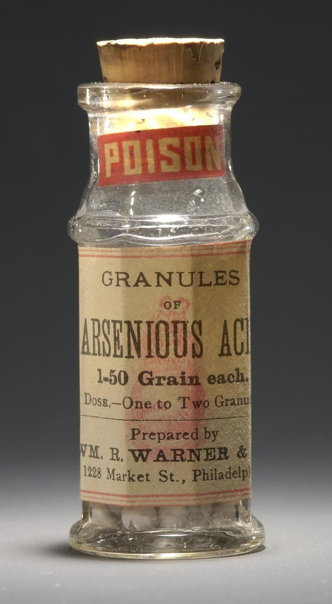 Arsenious Acid granules.  Nothing like a little Aresenic to cure  what ails you. Notice the inconsistency of the dosage. Each granule could contain anywhere from 1 to 50 grain and you were to take 1-2 granules, therefore you may have from 1 to 100 grain in any one dose.