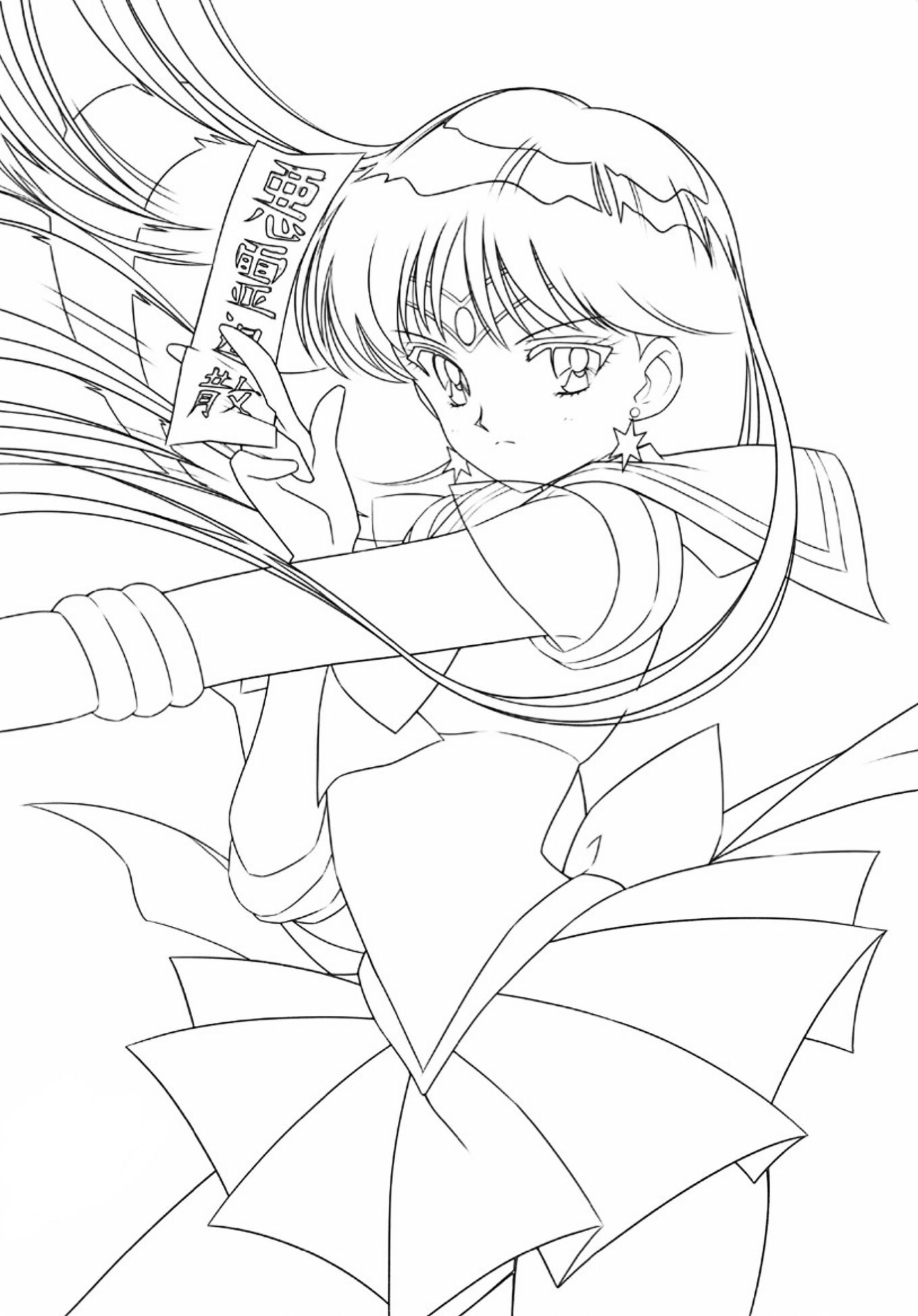 Sailor Mars Sailor moon coloring pages, Sailor moon crafts