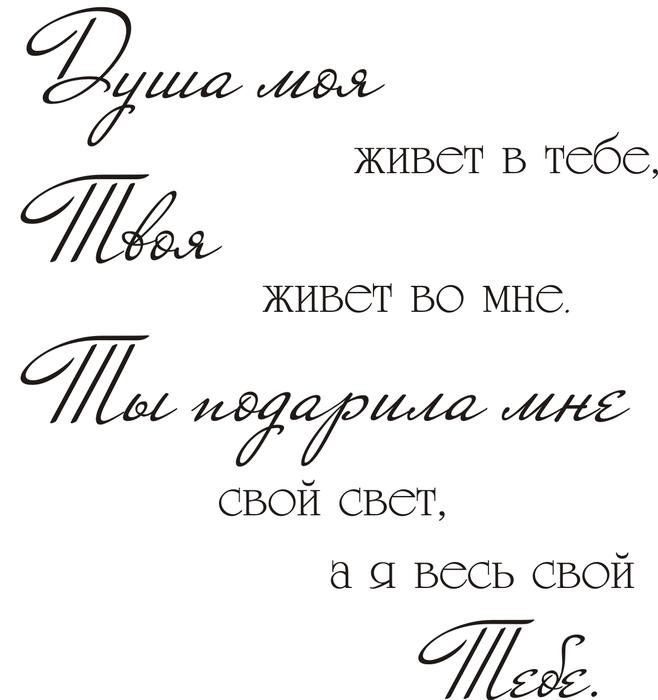 картинки с надписями от души