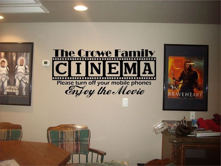 cinema theatre personalized sign home movie theater vinyl wall decor mural decal - Home Cinema Decor